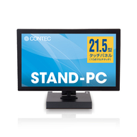 STAND-PC All-in-One 22LCD-PCAP Atom Win10日英中韓